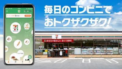 Art7wing : Akun Aplikasi Pembayaran 7-Eleven Jepang Ditembus Hacker
